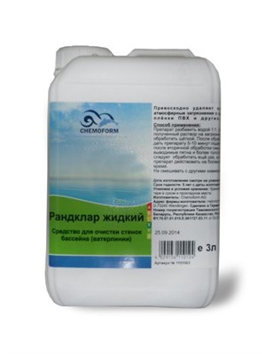 Рандклар жидкий, моющее средство, 3 л - фото 6312